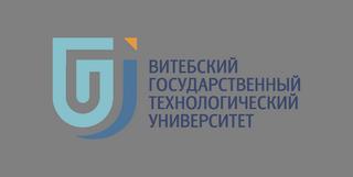 Факультет дизайна УО«ВГТУ»